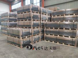 鋪路板A松原鋪路板A鋪路板生產工廠