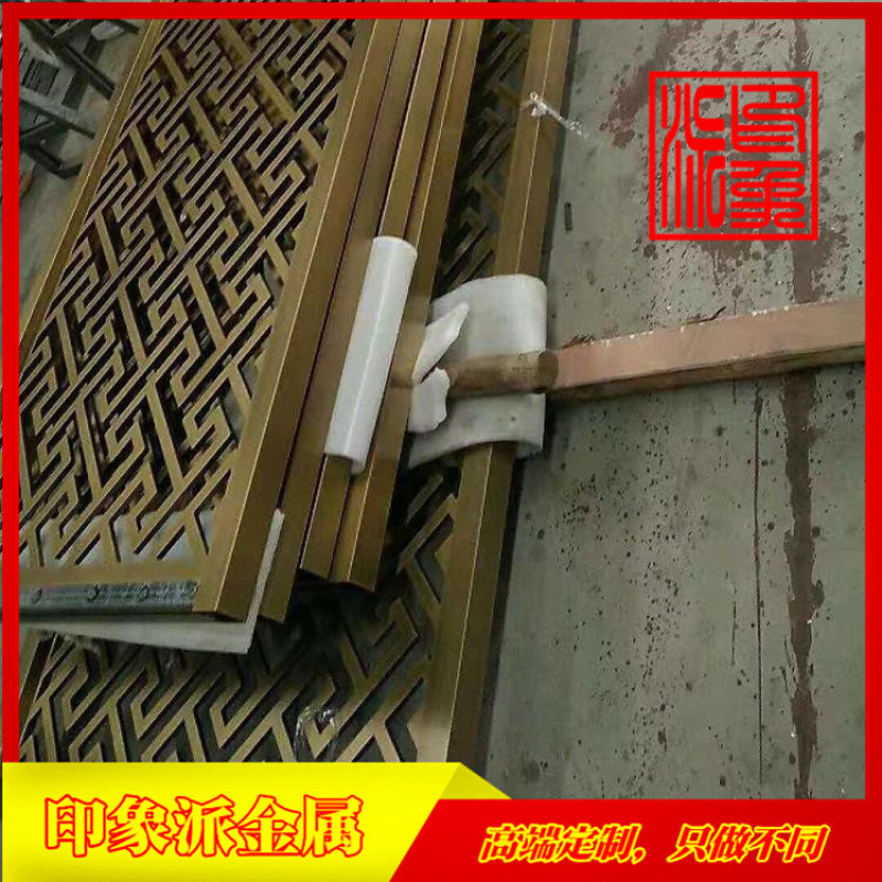 拉丝钛金不锈钢隔断,彩色不锈钢屏风供应厂家