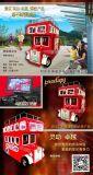 觀光遊樂設施 遊樂園觀光車 雙層倫敦巴士