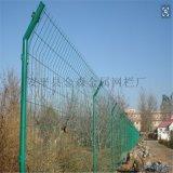 场地工地护栏网@安平双边丝护栏网@铁路防护网