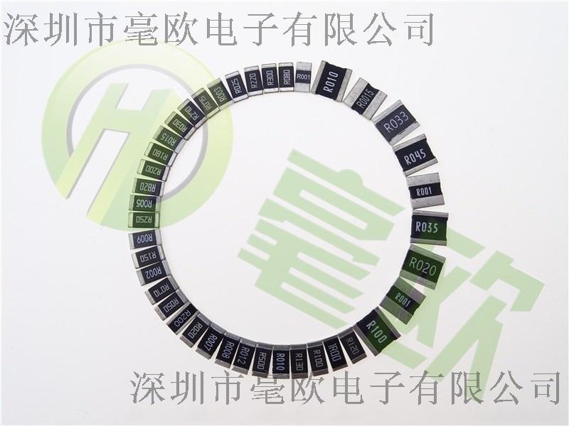 贴片合金电阻1206-1W-10-500mR