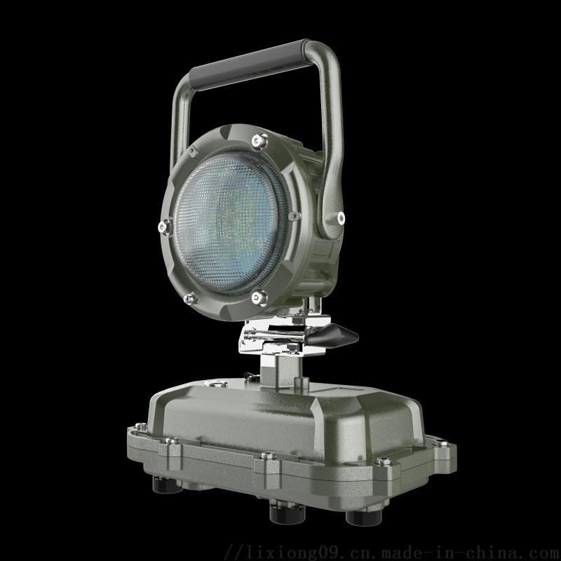 LED防爆移動工作燈,OHJW5173