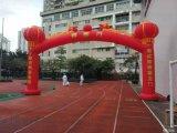 藝術節活動拱門旅遊節活動拱門