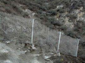 自然灾害防护网被动型防护网 双层边坡防护网