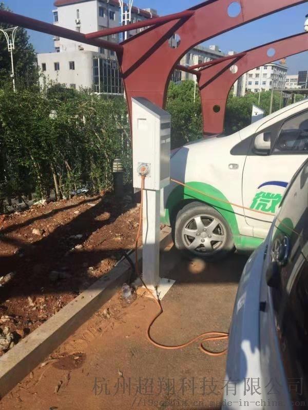 3500W 32A新能源智慧電動汽車充電樁
