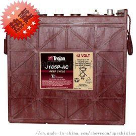 TROJAN邱健J185P-AC蓄电池