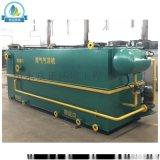 堂正环境 屠宰污水处理设备 高效溶气气浮机