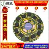 厂家承接SMT贴片加工焊接 插件后焊加工
