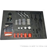 eva筆盒內襯 聚氨酯包裝盒卡槽 防震eva內襯盒