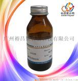 水性紫外线吸收剂(适用于户外涂料)