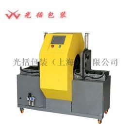 上海光括-GK-SP400电机缠绕膜打包机