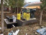 定时开关一体化屠宰污水处理设备