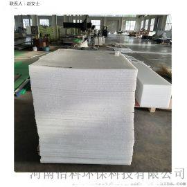 安阳pp板材塑料板 聚丙烯pp板白色pp塑料板材