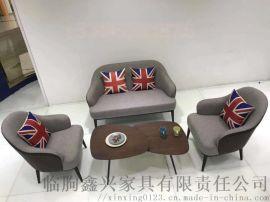 沙发懒人简约现代迷你沙发休闲奶茶咖啡厅沙发