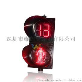倒計時紅綠燈, 數位紅綠燈, 倒計時交通信號燈