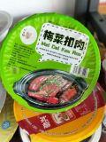 JCFW-2梅菜扣肉封碗真空包装机碗装红烧肉封口机