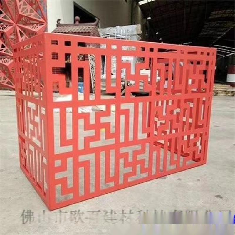 定制外墙空调罩铝单板 雕花铝单板出货快捷