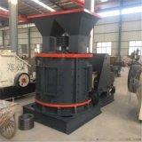 大型打砂機 立軸式制砂機 液壓開箱磕石機
