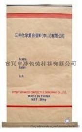 上海申祥包装材料有限公司