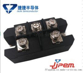 JJ捷捷100A 1600V三相整流模块MDS100-16