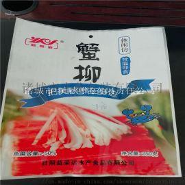 定做食品包装袋 真空包装袋 PE袋 复合包装袋