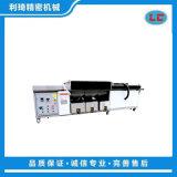 金属清洗烘干机 输送式清洗烘干机 LC-QX600
