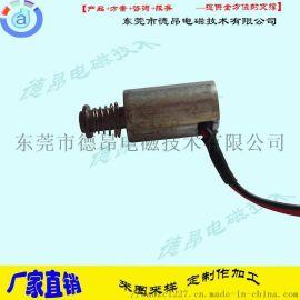 德昂DO1016直流门锁电子开关电磁铁-微型圆管式