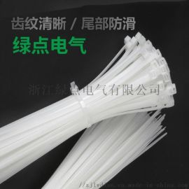 尼龙扎带4*300mm扎线带固定塑料捆扎带线束带