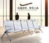 不锈钢三角排椅,候诊椅,机场椅,工厂直销