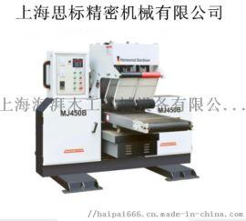 上海青浦区供应实木  剖片带锯机