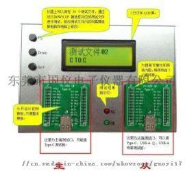YG-629Type-C对USB综合测试仪