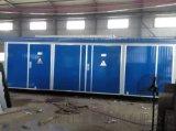 YBP-12/0.4-500KVA箱式变电站