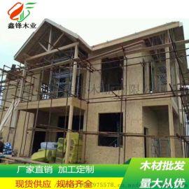osb板板材广东欧松板厂家 生产直销