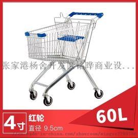常规大型超市购物车