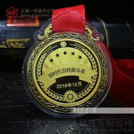 庆典纪念品奖牌制作