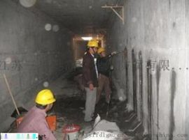 隧道伸縮縫漏水補漏處理