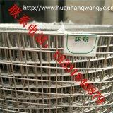 150丝不锈钢电焊网,安平不锈钢电焊网,空调网罩