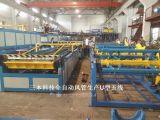 江苏地区全自动风管生产线U型五线
