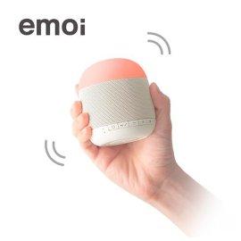 爱奇电创意礼物智能便携式车载音响灯H0019