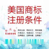 公司注册 中国和海外公司注册代办