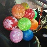 彩色卡通印花气球糖果气球婚庆装饰儿童玩具气球12寸加厚气球批发