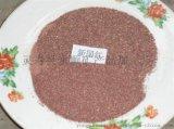 廠家供應全型號天然彩砂 顏色齊全 價格便宜