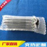 硒鼓气柱袋 快递运输抗震防压充气袋缓冲袋 气柱袋卷材定制厂家