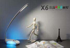 办公书桌学习护眼LED台灯 天鹅个性创意台灯厂家