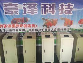 醇基燃料 甲醇 生物油 节能 环保采暖炉