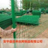 折彎護欄網,電焊護欄網,護欄網廠家