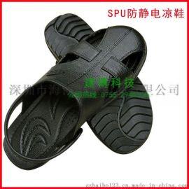 厂家直销 防静电凉拖鞋 四眼凉鞋