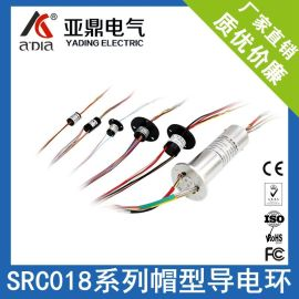 旋转舞台帽型导电滑环 风力发电机滑环 信号控制微型导电滑环