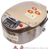 廠家供應智慧電飯煲帶預約方煲小家電禮品多功能電飯鍋