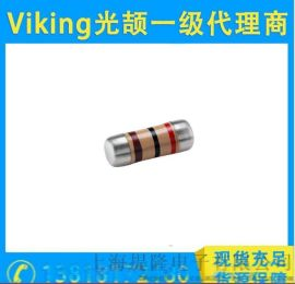 供应 Viking光颉 CFS碳膜无脚电阻 贴片电阻